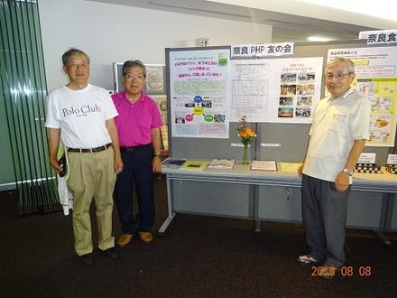 奈良PHP友の会