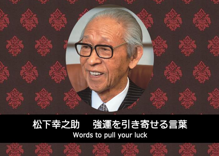 英文修正 運を引き寄せる言葉2