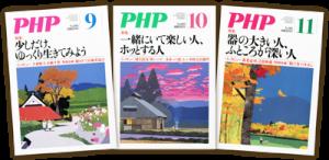 magazine_php