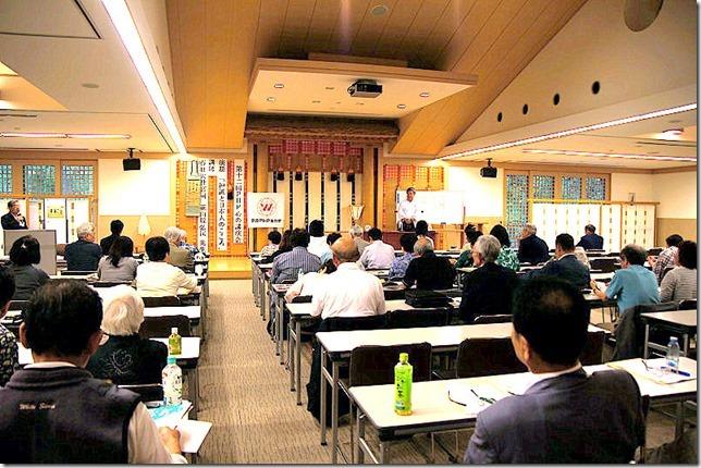 (2)心の講演会