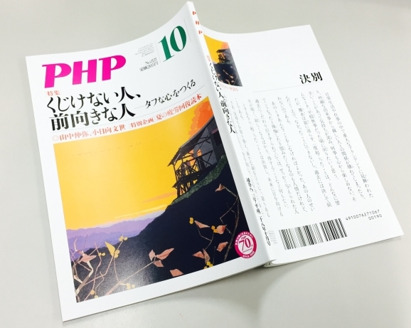 php201602445
