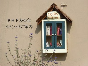books-1332428__340