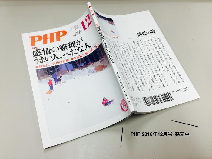 php12gatigpogu