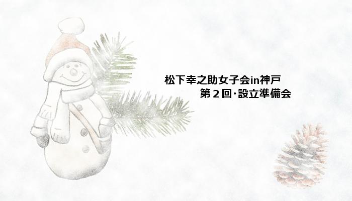 snow-man-516037_960_720