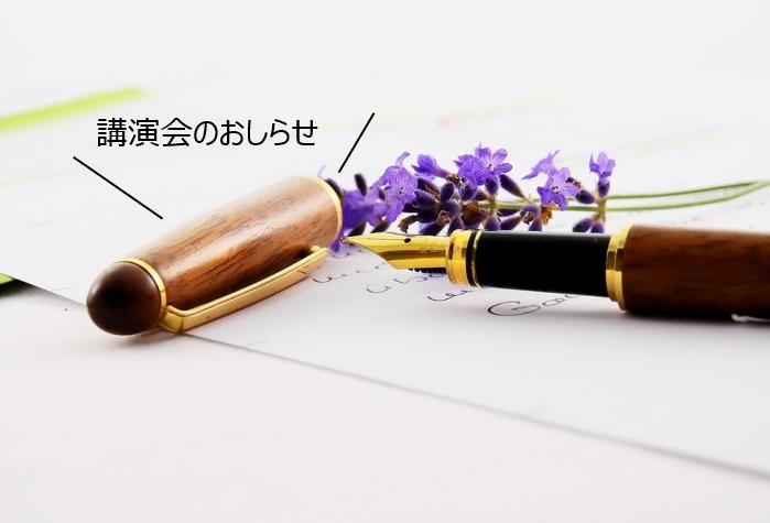 lavender-1573049_960_720