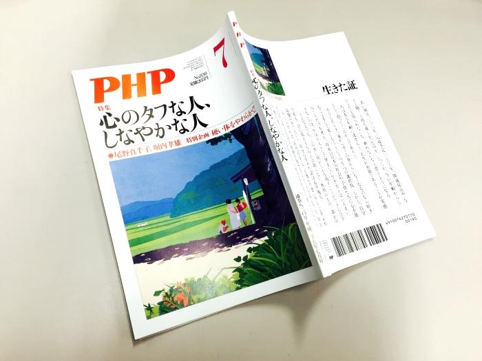 php201707gatugou