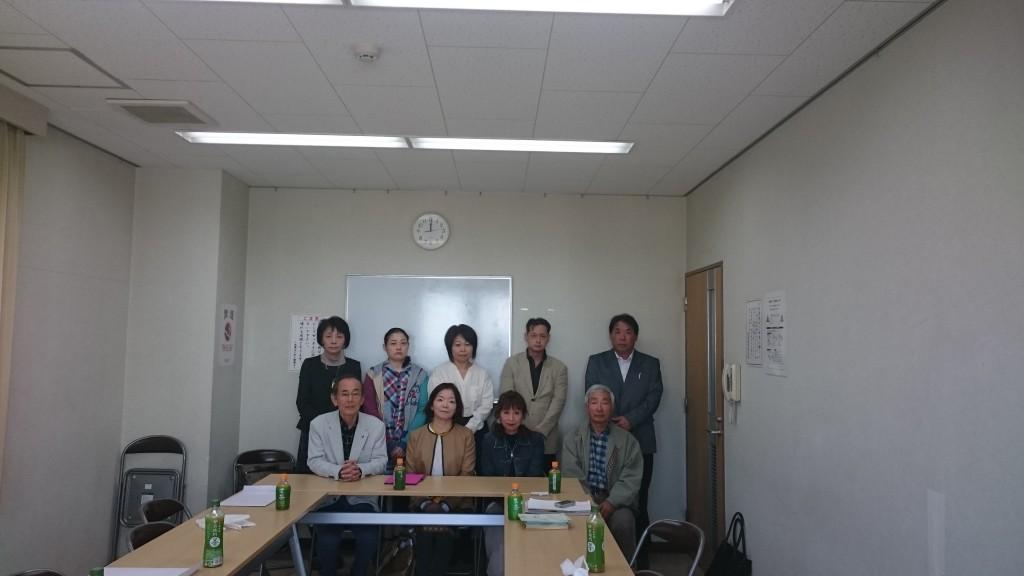 PHP名古屋素心の友の会