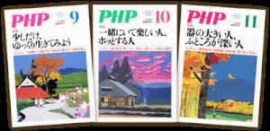 magazine_php-300x146