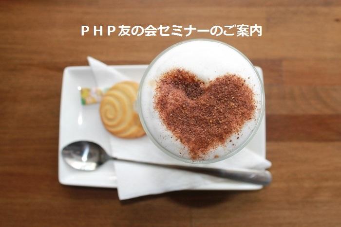 coffee-1629158_960_720
