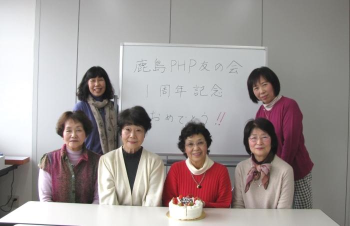 3月26日(日)バースデーケーキを囲み、♪ハッピーバースデー♪♪♪をみんなで歌って設立一周年を祝いました。