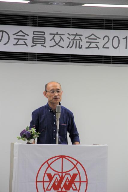 ⇒ 亀岡PHP読書友の会の高橋さん