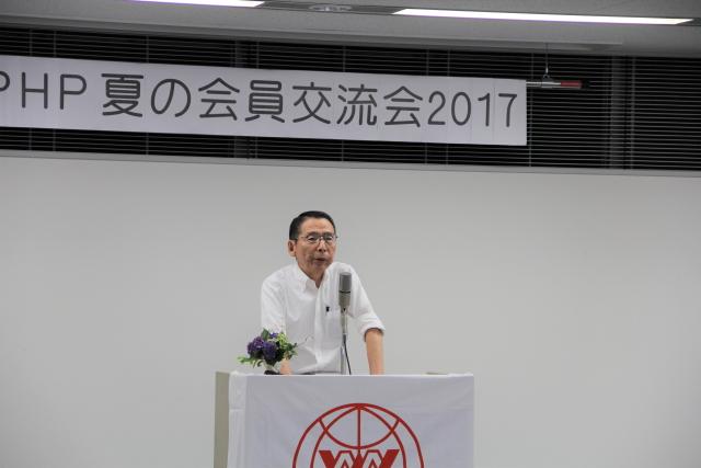 ⇒ 発表される馬戸さん(大阪PHP読書友の会)