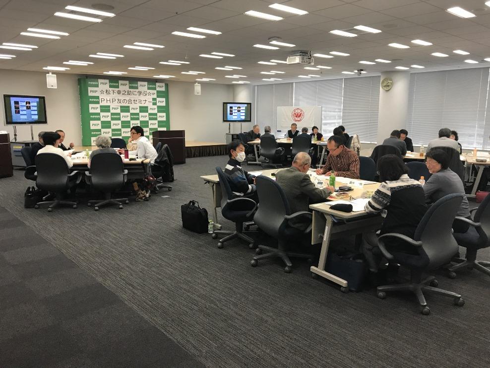アドバンス2018東京セミナー