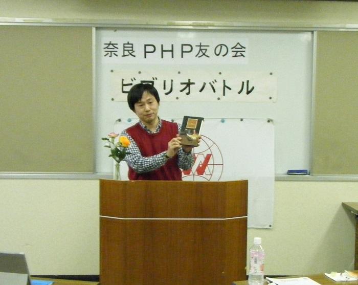 沢田さん発表