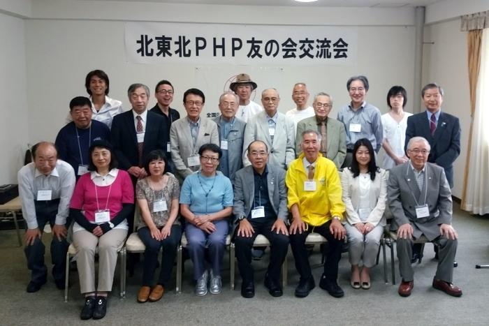 第3回北東北PHP友の会交流会参加者全員集合写真20180623秋田市大町ビル6階会議室