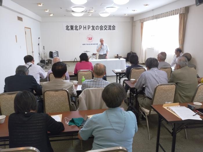 記念講演「PHPから学んだ私の人生」講師・㈱丸幸代表取締役会長多賀糸敏雄氏20180623