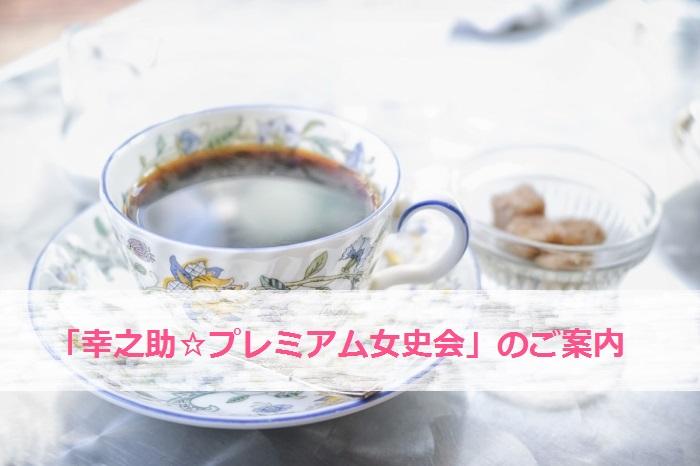 PAK88_coffee_TP_V