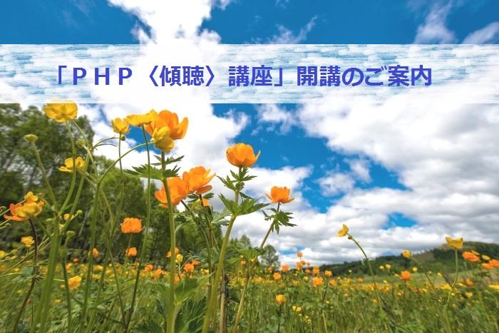 spring-2184004_960_720
