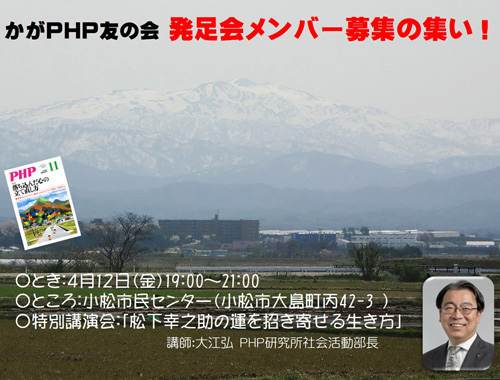 kaga-php-tudoi190412-500