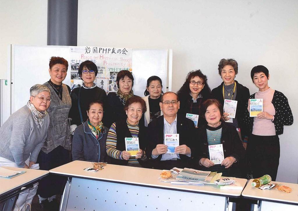 徳山PHP友の会