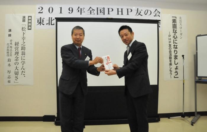 NPO法人チームふくしまにPHP思いやり運動より寄付をさせていただきました。(左:相馬副会長、右:チームふくしま会長・鈴木氏)