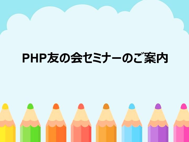 pencil-2782840_960_720