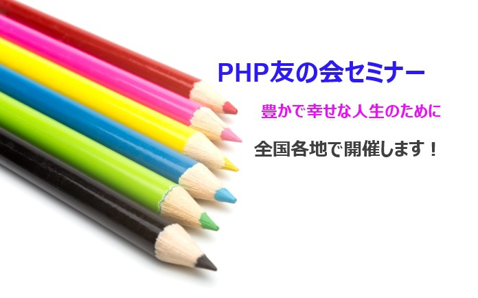 PAK96_iroenpitu1278_TP_V-e1562118996782
