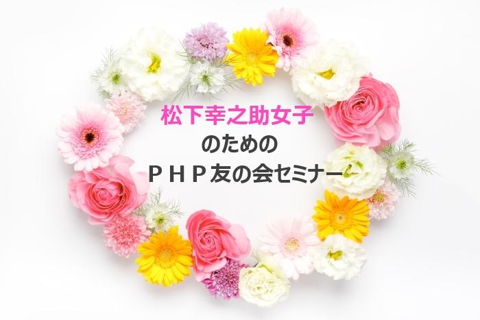 Photoelly008_TP_V