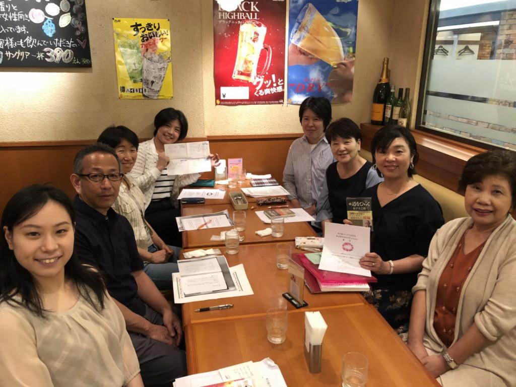 京都駅前のカフェにて開催