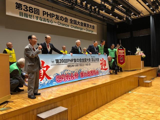 東京大会ラスト