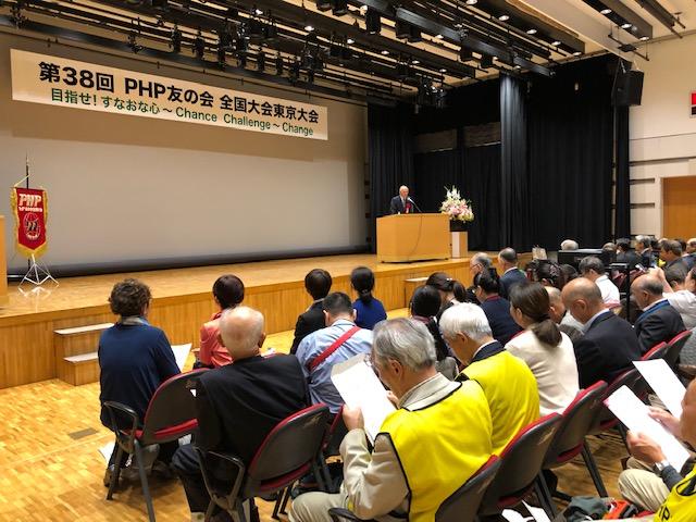 東京大会写真1