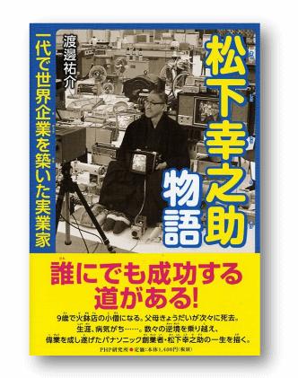 jidosho-konosuke-thumb-332x421-12004