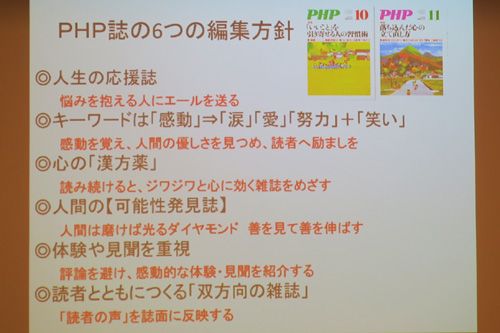 191121php-7