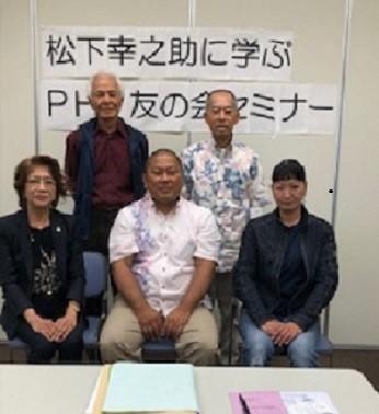 沖縄PHPセミナー写真