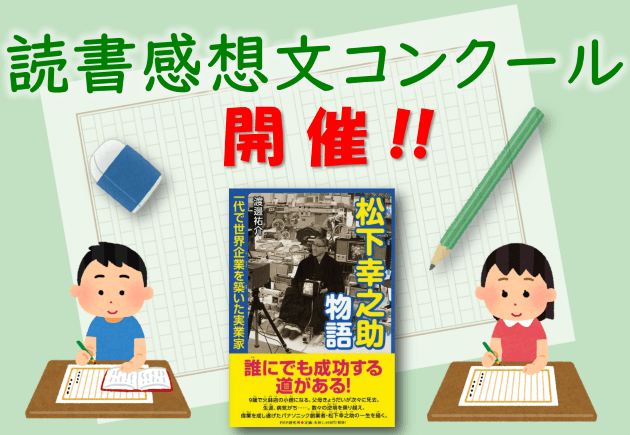 kaisai-kansobun-thumb-630x435-12255