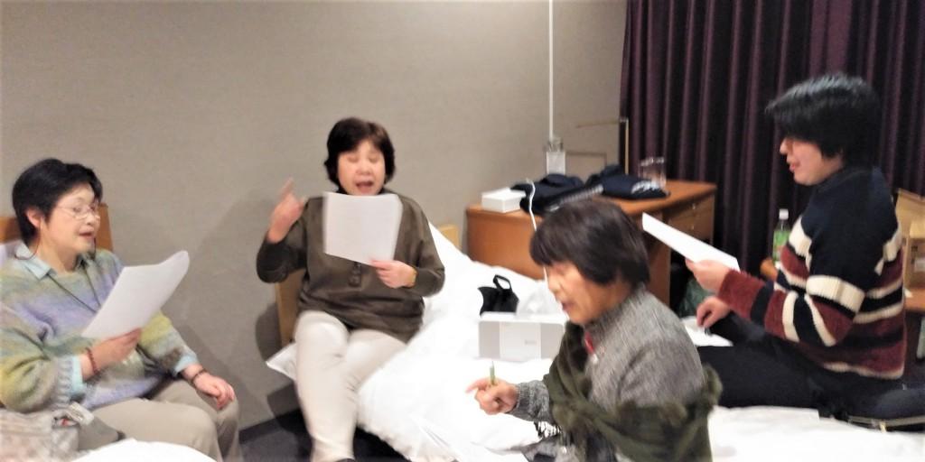 2020020804_kotojoshikai
