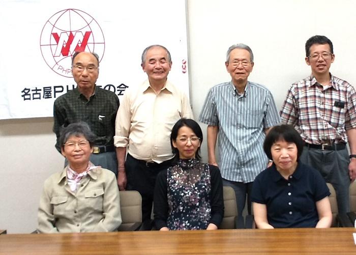 名古屋PHP友の会 集合 二村さん