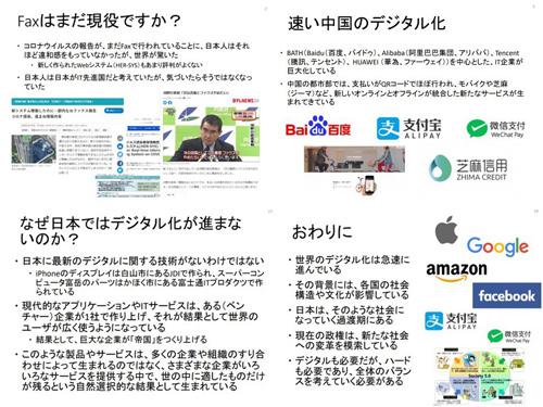 201110MBC山本教授-500