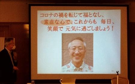 名古屋経営を考える会 総会2講演会