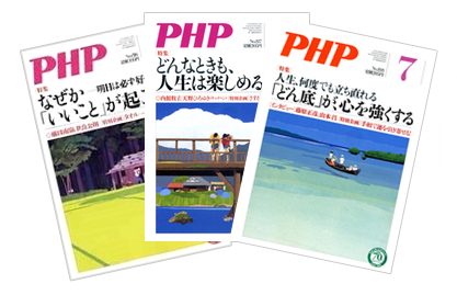 php_image_05