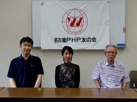 名古屋PHP友の会令和3年7月 集合写真